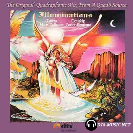 Carlos Santana - Illuminations (ft. Alice Coltrane) quadro (1974) DTS 5.1 (Upmix)