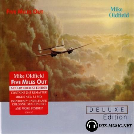 Mike Oldfield - Five Miles Out (2013) DVD-Audio