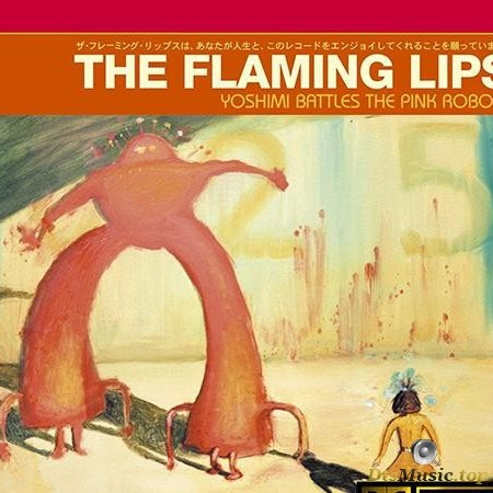 The Flaming Lips - Yoshimi Battles The Pink Robots (2002) [FLAC 5.1 (tracks)]