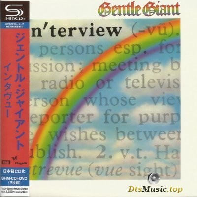 Gentle Giant - In'terview (2012) Audio-DVD