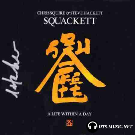 Squackett - A Life Within A Day (2012) DVD-Audio