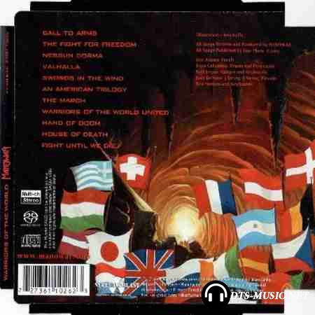 Manowar - Warriors of the world (2002) DTS 5.1
