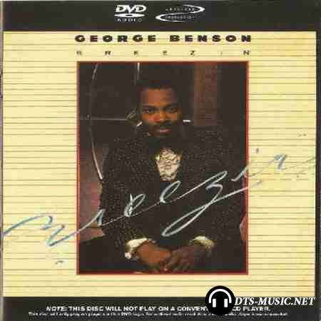 George Benson - Breezin (2001) DVD-Audio