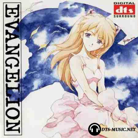 VA - Neon Genesis Evangelion Vol.3 (2004) DTS 5.1