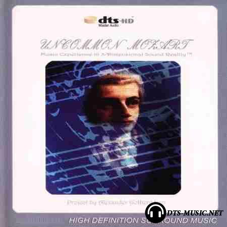 Mozart - Uncommon Mozart (3D Sound Experiment) (2007) DVD-Audio