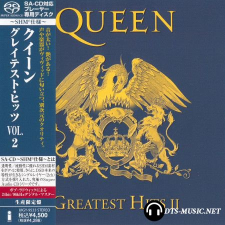 Queen - Greatest Hits II (1991) SACD-R