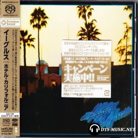 The Eagles - Hotel California (Japan Edition) (2011) SACD-R