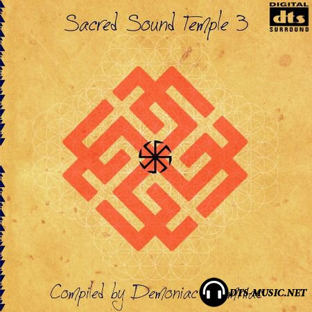 VA - Sacred Sound Temple 3 (2015) DTS 5.1