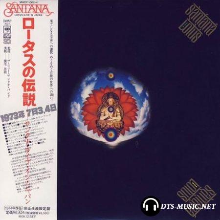 Santana - Lotus (2006) DTS 4.1