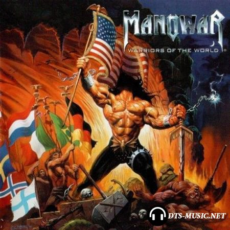 Manowar - Warriors of the world (2002) DVD-Audio