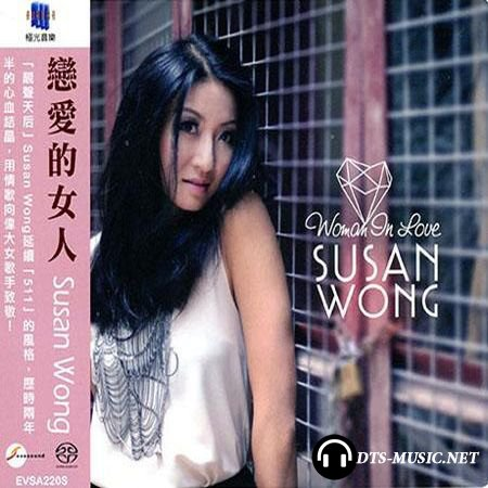 Susan Wong - Woman In Love (2014) SACD-R
