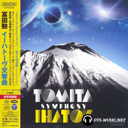 Isao Tomita – Symphony Ihatov (2012-2013) SACD-R