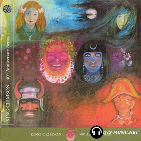 King Crimson - In The Wake Of Poseidon (1970) DVD-Audio