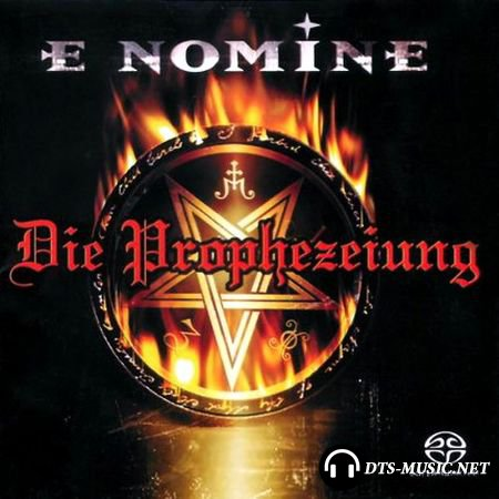 E Nomine - Die Prophezeiung (2003) DTS 5.1