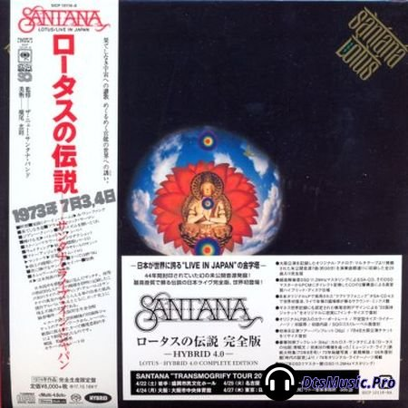 Santana - Lotus (Limited Edition) (2017) SACD-R