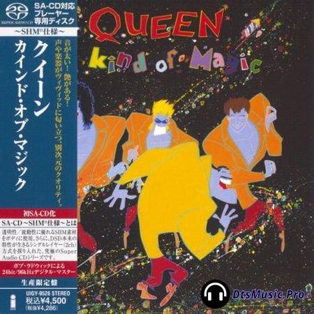 Queen - A Kind Of Magic (2012) SACD-R