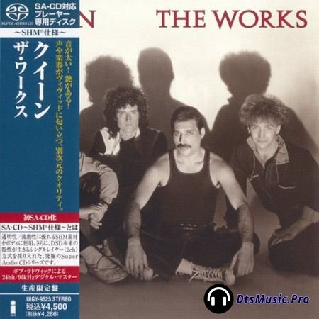 Queen - The Works (2012) SACD-R
