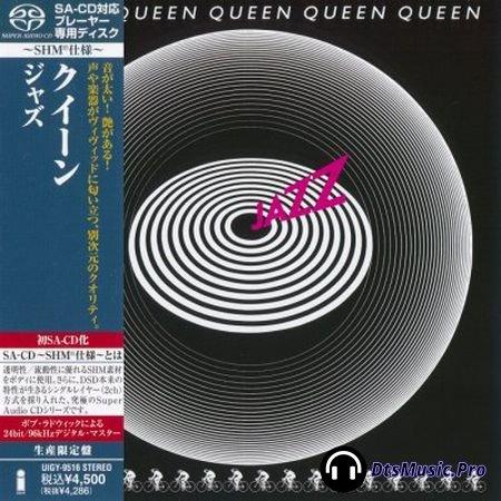 Queen - Jazz (2011) SACD-R