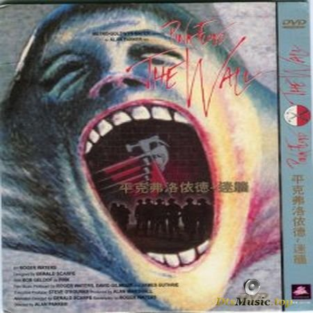 Pink Floyd - The Wall (1982) DVD-Video