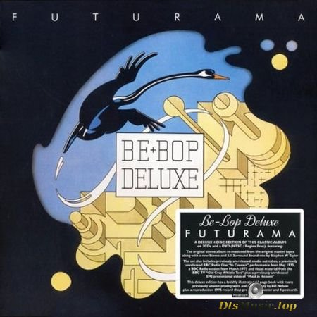 Be-Bop Deluxe - Futurama (DVD Box Set) (2019) Audio-DVD