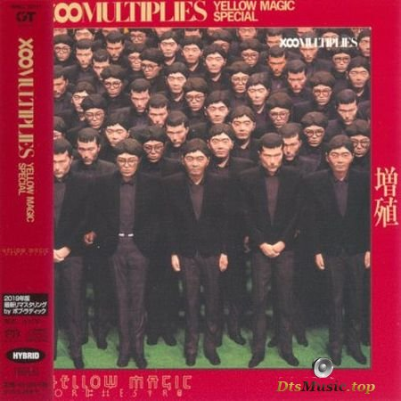 Yellow Magic Orchestra - X8Multiplies (2019) SACD-R