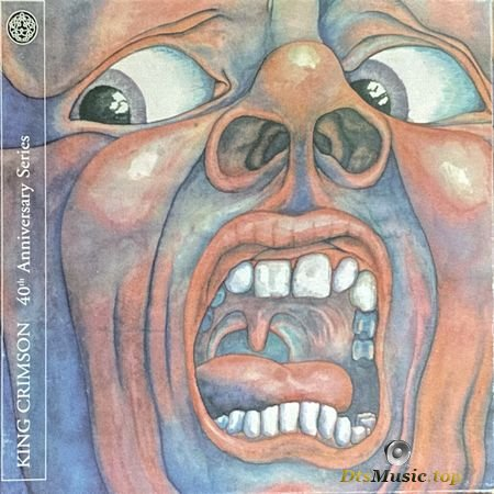 King Crimson - In The Court Of The Crimson King (40th Anniversary Series) (2009) DVD-A
