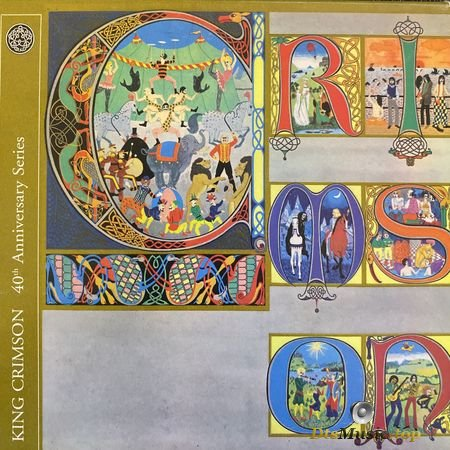 King Crimson - Lizard (40th Anniversary Series) (2009) DVD-A