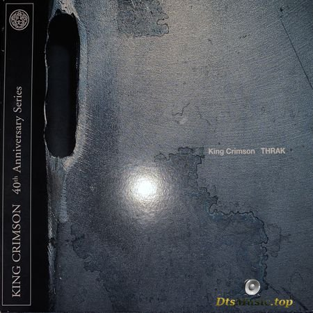 King Crimson - THRAK (1994,2015) DVD-A