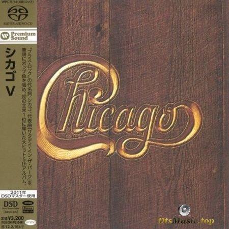 Chicago - Chicago V (1972, 2011) SACD-R
