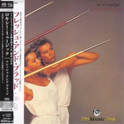 Roxy Music - Flesh And Blood (2015) SACD-R