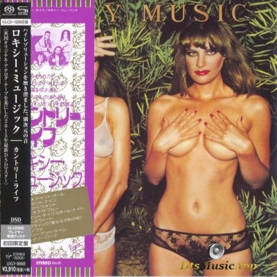 Roxy Music - Country Life (2015) SACD-R