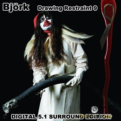 Bjork - Drawing Restraint 9 (2006) DTS 5.1