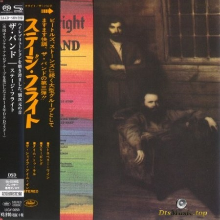 The Band - Stage Fright (1970/2014) SACD