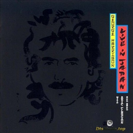George Harrison - Live In Japan (2004) SACD