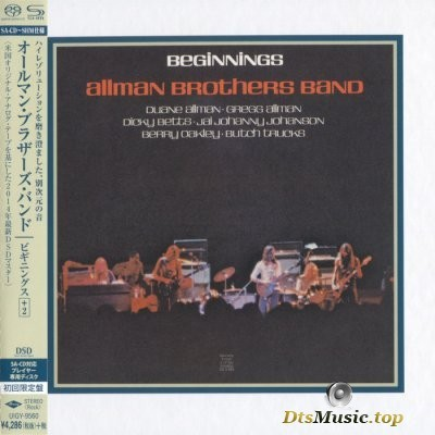 The Allman Brothers Band - Beginnings (2014) SACD-R