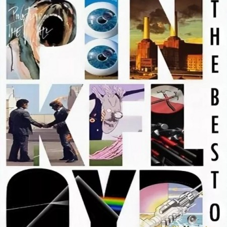 Pink Floyd - The Best Of Pink Floyd (Alexander Jero Custom Audiophile Presentation) (2011) [Blu-Ray Audio]