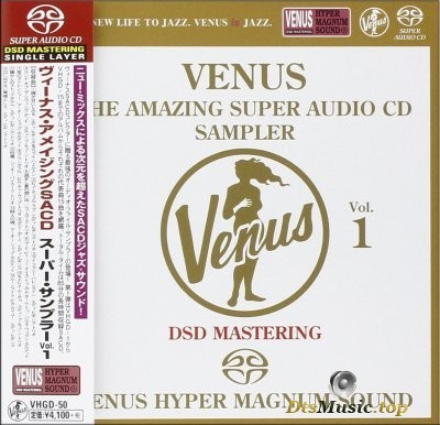 VA - Venus The Amazing Super Audio CD Sampler Vol.1 (2015) SACD-R